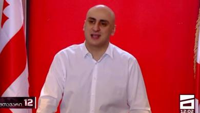 Photo of Оппозиция призывает правящую партию возобновить переговоры о проведении новых выборов