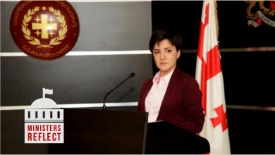 Photo of Ministers Reflect   Tamar Karosanidze (DMoD 2012-2014)